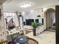 天安怡园,精装大三室,带23平储,带所有家具,开发区实验小学