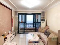 湖南路 文轩中学 外国语 恒大名都精装3室2厅 有证可以按揭