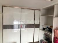 莲湖新城 昌润连城对过 水岸花语 精装 买一次送两层送家电