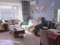 阿尔卡迪亚 四期 光明小学 精装修3室2厅 价格合适 看房子方便