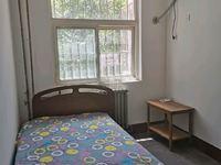 馨苑小區 3室1廳1衛