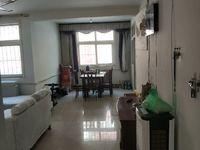 西苑小区 实验小学 设计院公寓 星光和园 超大阳台 两卫