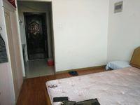 星光水晶城 东区 1室1厅1卫