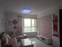 星光东昌丽都精装修两室两厅一卫1700