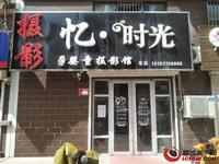 出租裕昌国际80平米4000元/月商铺