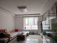 開發區 二中 金柱大學城 4室2廳 160平 精裝修 好樓層