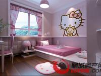 開發區繁華位置 當代國際 3室2廳 整租 東西基本齊全。