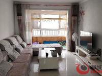 个人房子急售三室两厅双卫,送车位储藏室,星美完美户型,价格可谈