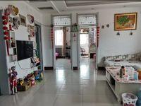 划片阳光小学 多层4楼 免大税 站北花园 送储 可贷款 香江