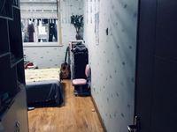市中心 东昌中学 水城华府电梯中层 两室一厅朝阳 带车位储藏室 证五年