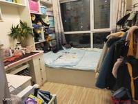 振兴东路 滨河实验 东苑中学 莲湖新城西临 精装修南北通透两居室
