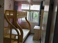 阳光逸墅西东方家园 精装两室 家具家电齐全干净整洁首次出租