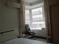 星光水晶城 东区 3室2厅2卫