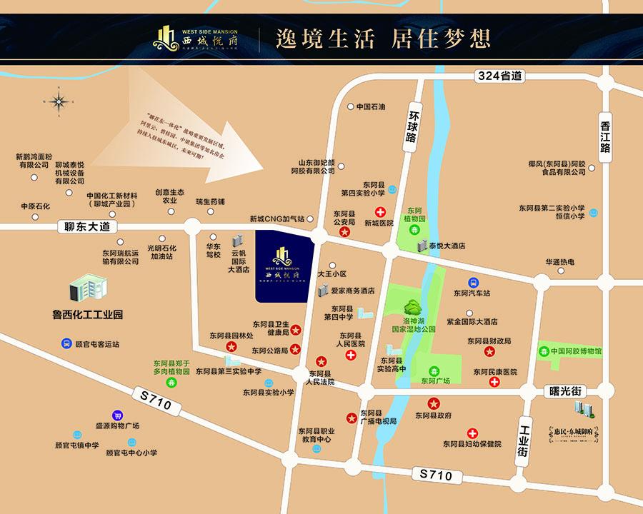 汇民·西城悦府交通图