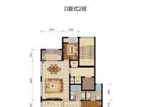 新房未住 207平复式 顶层带平台5室2厅3卫 不需要低调