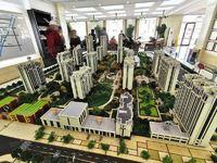 市中心 中央帝景 高端品质小区 身份地位的象征 团购价