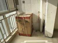 新东方龙湾 文轩一中近邻 带储藏室车位 精装三室 家具家电齐全 拎包入
