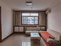 出租聚源C区3室2厅1卫120平米1700元/月住宅