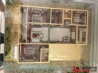 出售天润沐辰4室2厅2卫161平米143万住宅