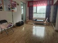 阿尔卡迪亚140平大三居空房可办公自住很干净