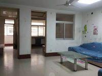 出租教师新村3室2厅1卫110平米1200元/月住宅