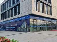出售云创中心100平米写字楼