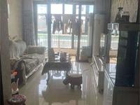 湖南路 柳园路外国语 文轩片区 恒大名都 精装两室 带储急售