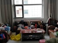 开发区东昌东路 东昌丽都北区 三室两厅 带车位带储 看房方便