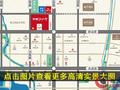 荣盛江山印交通图