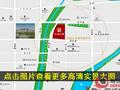 财信·水城印象交通图