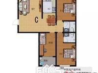 图腾海润公园 3室2厅1卫