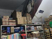 香江一期金海东六街阳面商铺95万包过户费用