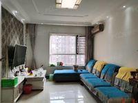 水岸花语精装修两室免大税地暖房看房方便