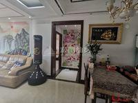 开发区 当代国际 精装三室 送车位储藏室 可按揭 紧邻东昌丽都