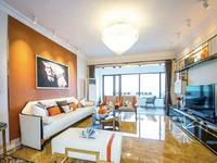 碧桂园 国岳府 157万 4室2厅2卫 精装修好楼层好位置低价位