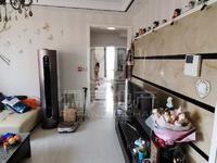 裕昌国际 三室两厅 东边户 送十万装修 送十万车位 送储藏室