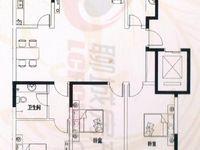 出售孟达 国际新城3室2厅2卫172.3平米185万住宅