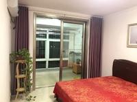 中华御苑 2室2厅1卫