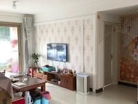 育新家园 3室2厅1卫 家具齐全 紧邻五星 金鼎