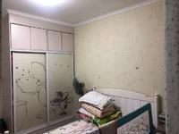 和馨园 3室2厅1卫
