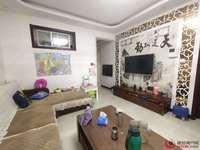 裕昌国际 紧邻文轩 外国语阳明小学 三室两厅 南北通透送车位 免大税