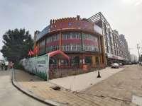 香江 一期临街拐角位置 商业街商铺 400平米