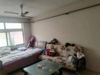 出租聊城市国棉厂家属院3室1厅1卫83平米1300元/月住宅