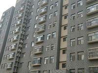 开发区 英才小区 12号楼 2单元 免大税 85w