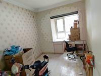 急售 水岸花语精装三室两厅 可按揭 紧靠徒骇河