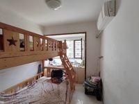 阿尔卡迪亚 东边户 精装三居室 送储 免大税 看房方便