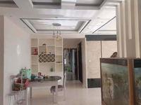 当代国际 120平精装大3室 中间楼层 送储藏室可按揭