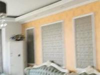 建设路 光明小学 水晶城 阿尔卡迪亚一期 精装三室 家具家电