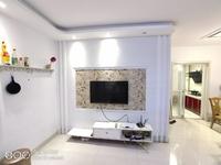 阿尔卡迪亚二期精装三室 家具家电齐全 照片实拍 随时看房