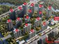 民生·城市玖玺鸟瞰图